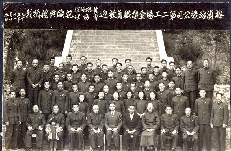 1938年裕滇公司成立!