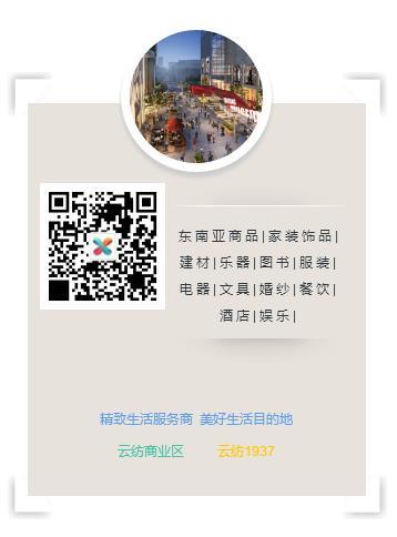 千赢国际娱乐客户端微信二维码.jpg