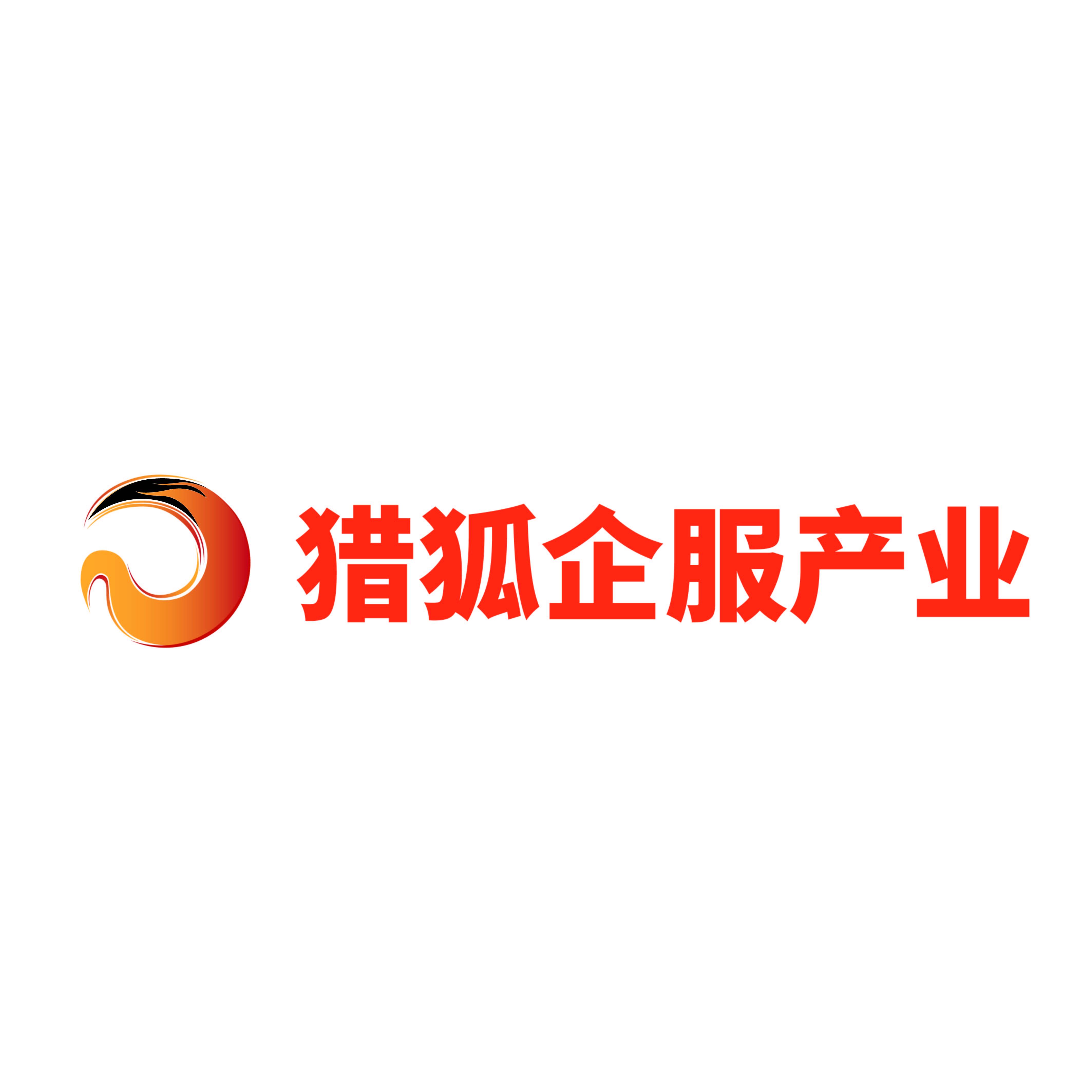 云南猎狐网络科技有限公司