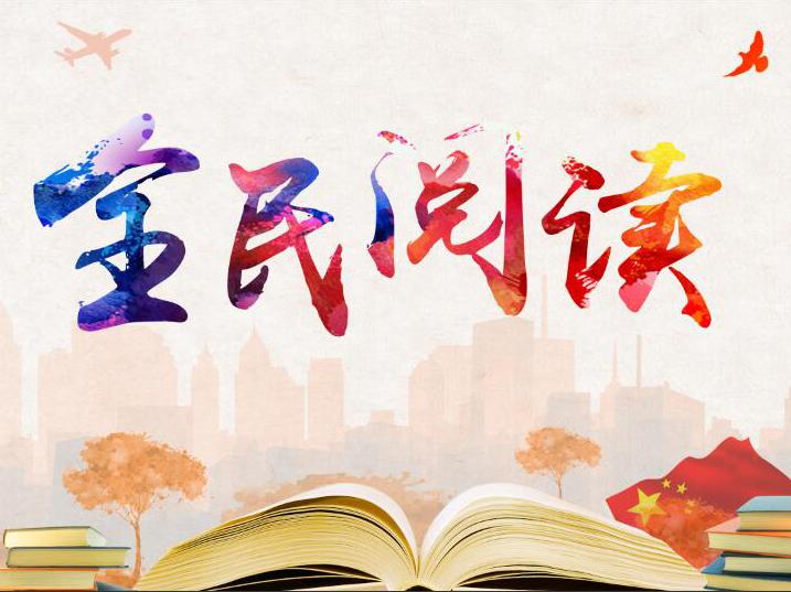 文创千赢国际娱乐客户端 · 阅读 | 热烈庆祝新经爱书店入选云南省全民阅读示范基地