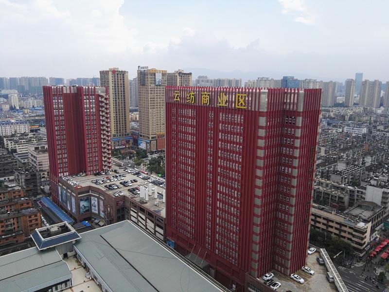 东南亚商城开业