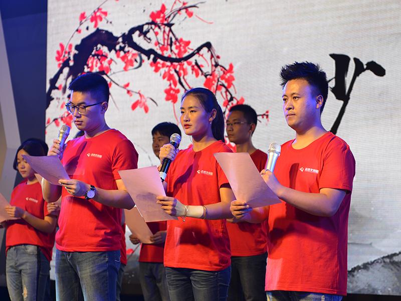 第五届南博会  千赢国际娱乐客户端主题日活动