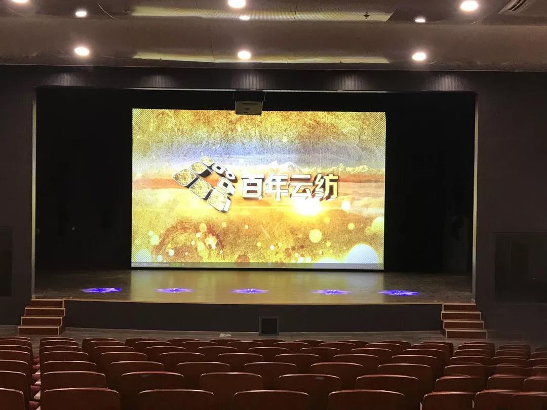 千赢国际娱乐客户端剧场正式开幕啦!